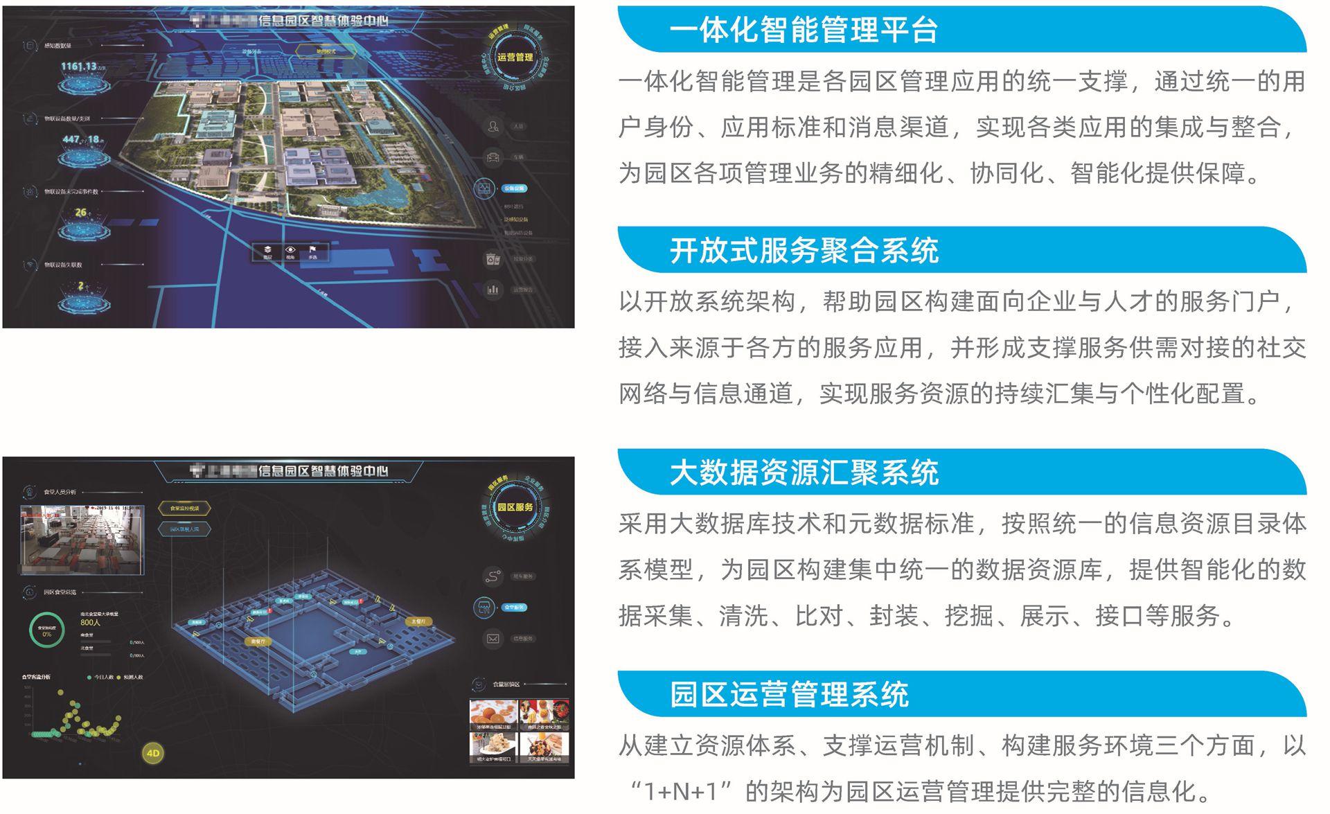 services-details-16.jpg