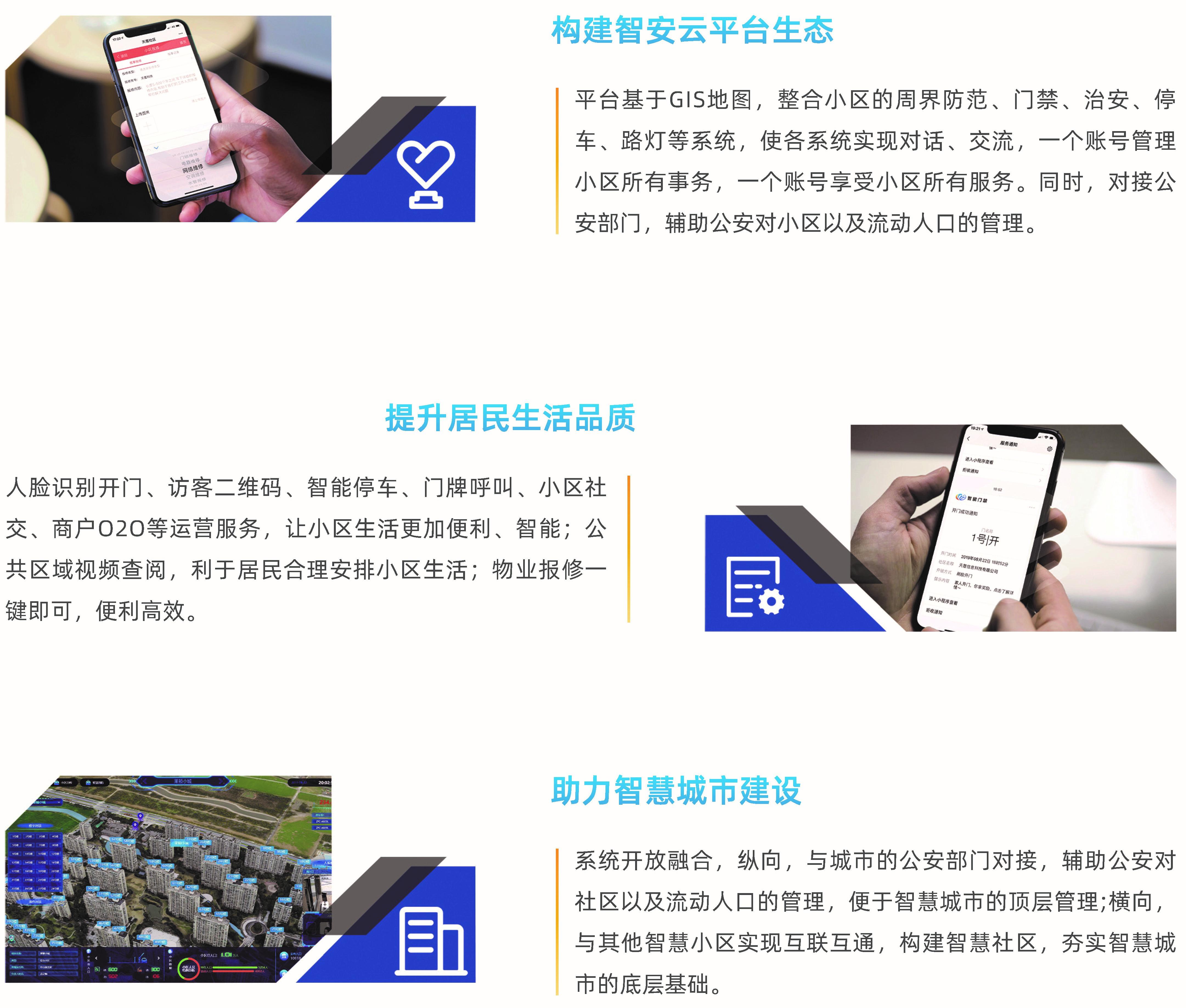 services-details-14.jpg