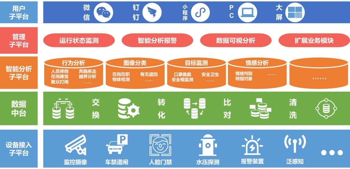 services-details-9.jpg